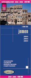 Map Reise-Know-How publishing house Yemen 1:850.000